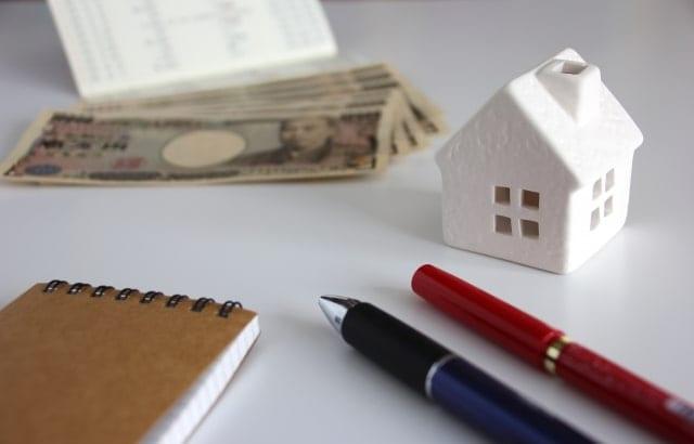 外壁塗装で補助金・助成金が受けられる?条件や申請方法を解説
