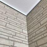 外壁をサイディングに張替えたときにかかる費用