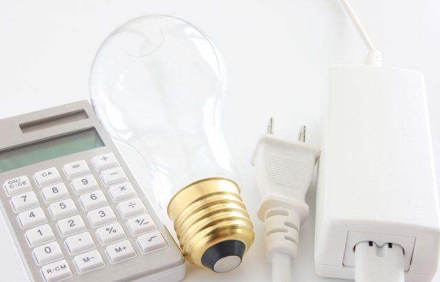 床暖房のガス代の料金相場や節約するコツについて解説
