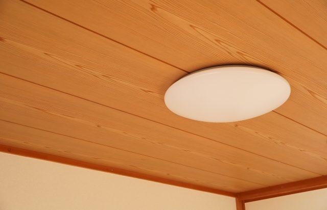 天井仕上げ材の2つの工法や素材の種類ごとの特性について解説