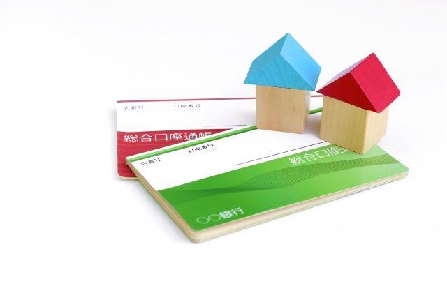 アパート経営の税金対策!建物附属設備に振り分けることの節税効果とは