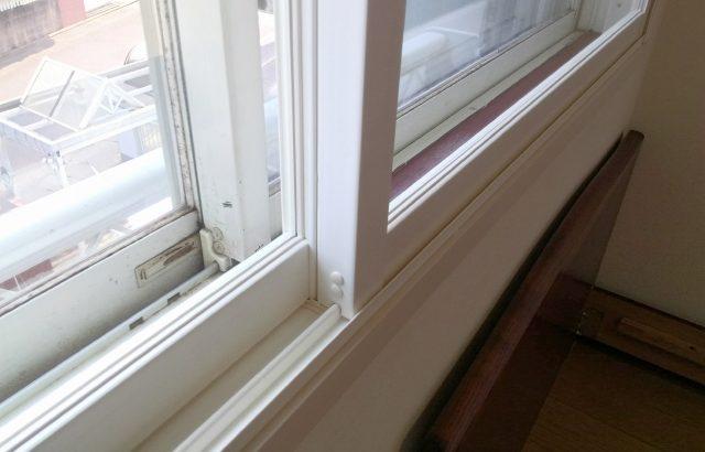 内窓の設置に補助金は使える?最大120万円~200万円の補助でお得に省エネリフォーム!